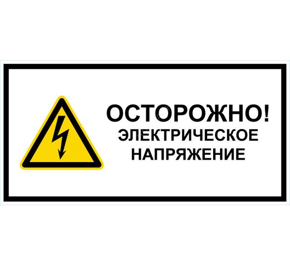 Вспомогательные знаки