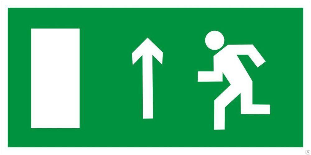 Направление к эвакуационному выходу прямо (2)