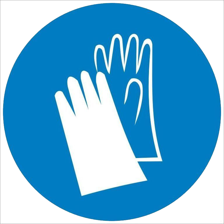 Работать в защитных перчатках