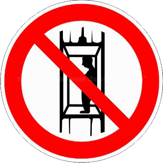 Запрещается транспортировка пассажиров
