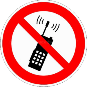 Запрещается пользоваться мобильным телефоном