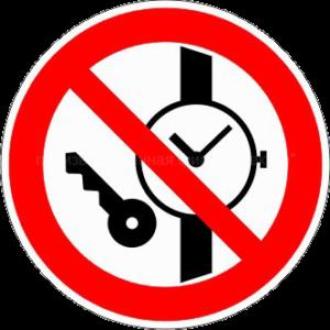 Запрещается иметь металлические предметы