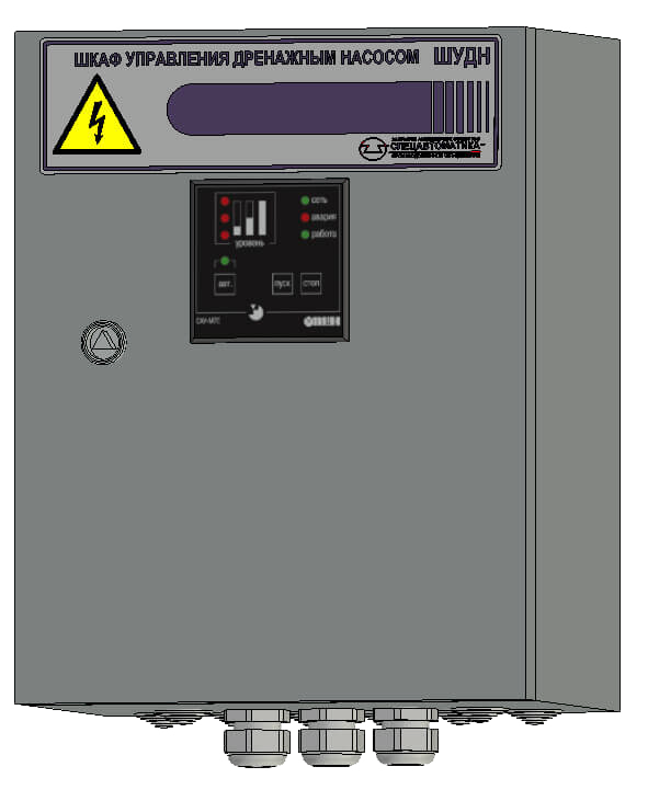 Шкаф управления дренажным насосом (ШУДН)