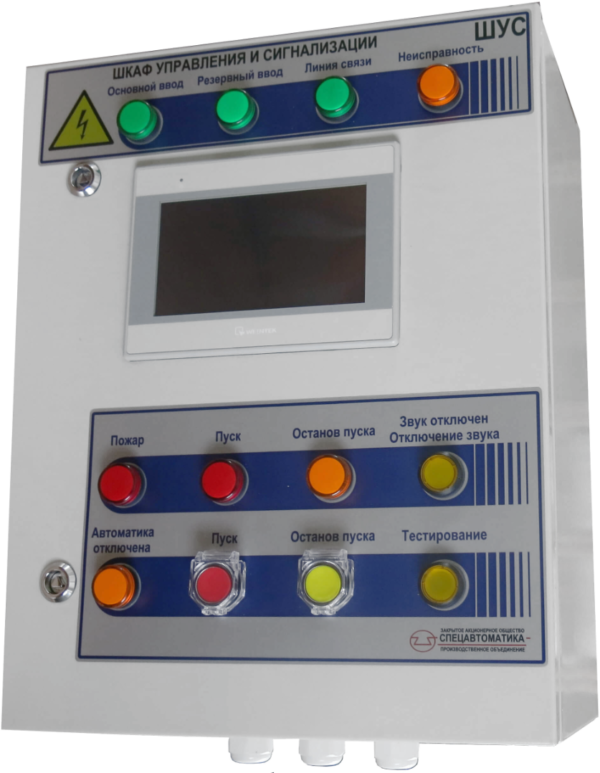 Шкаф управления и сигнализации ШУС-1-Pв-IP54-O-220 P