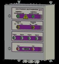 Шкаф управления электрозадвижками ШУЗ