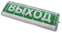 "Табло световое ""Выход"" OExiaIIСТ6 в комплекте УПКОП135-1-2П"