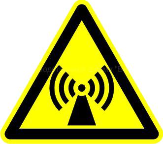 Внимание. Электромагнитное поле