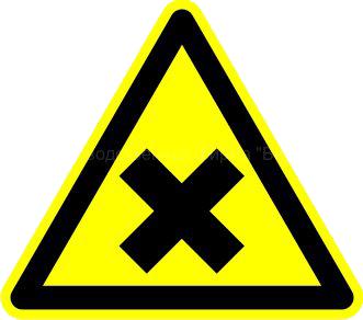 Осторожно. Аллергические вещества